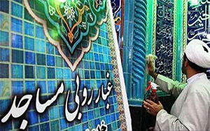اجرای طرح استقبال از ماه مبارک رمضان در گرگان