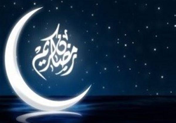 اعمال شب و روز اول ماه رمضان / دعای امام صادق در آغاز ماه مهمانی خدا