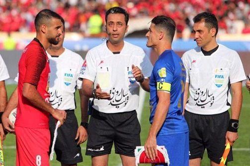 دربی جام حذفی کی برگزار می شود؟