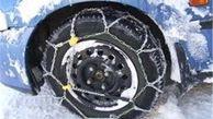 تردد در محورهای کوهستانی بدون زنجیر چرخ ممنوع شد