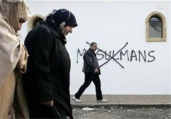 فیلم/ ریشه اسلامستیزی فرانسویها کجاست؟
