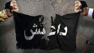 عکس/ گروگانگیری نیمار به دست داعش