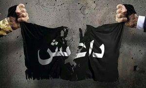 فیلم/ حمله انتحاری داعش در آسانسور!