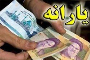 حذف یارانه ثروتمندان؛ قانونی که معطل مانده است/ کوتاهی دولت در شناسایی پردرآمدها