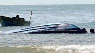 مصدومیت ۴ نفر در برخورد ۲ قایق صیادی در دریای خزر