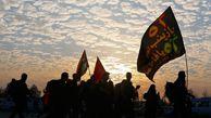 نماهنگ زیبا از پیاده روی اربعین با صدای محمود کریمی