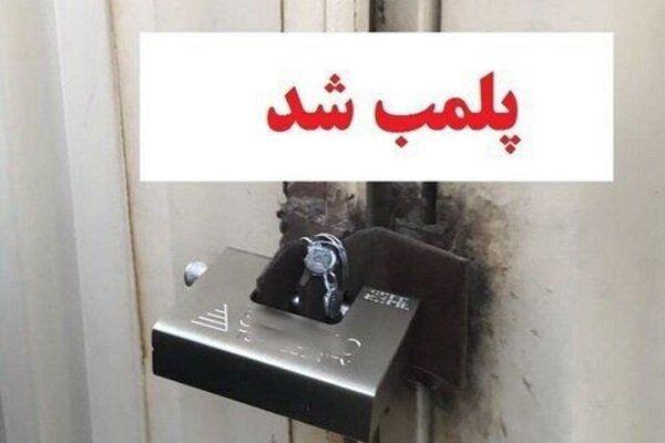 انتشار تصاویر غیرمتعارف از مجالس/اقامتگاه متخلف در رامیان پلمب شد