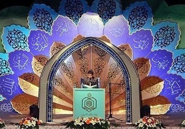 ۲۵۰۰ دانشآموز گلستانی در آزمون شفاهی حفظ و مفاهیم قرآن کریم با هم رقابت میکنند