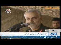 دانلود /اقتدار ثارالله / سردار سلیمانی