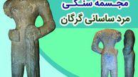 نمایش پیکره سنگی سردار ساسانی گرگان برای اولین بار در سرزمین مادری