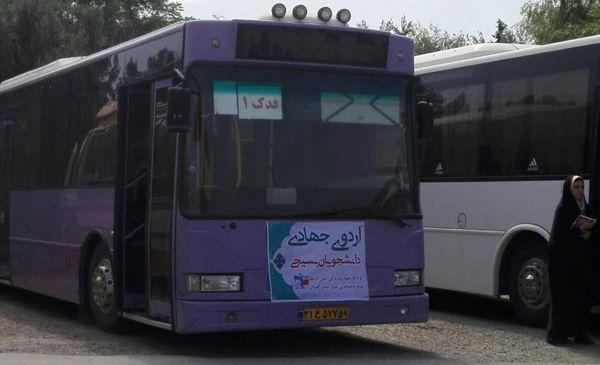 80 نفر از دانشجویان گنبدی به اردوهای جهادی اعزام شدند