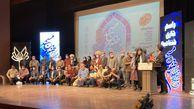 چهارمین جشنواره فیلم کوتاه طنین مسجد به کار خود پایان داد