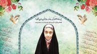 کسب مقام سوم کشوری حفظ پنج جز قرآن توسط دانش آموز گلستانی