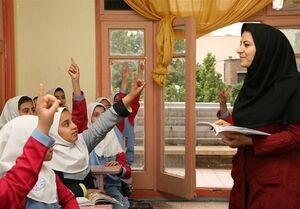 معلمان بلاتکلیف/گره کور استخدام در آموزش و پرورش