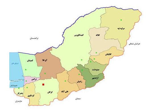 آخرین وضعیت تایید صلاحیت کاندیدا در گلستان