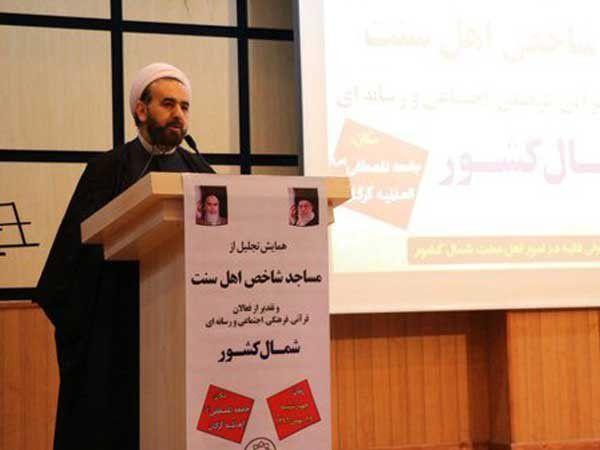 برگزاری بیش از ۵۰ برنامه در دهه فجر توسط مرکز بزرگ اسلامی شمال کشور