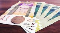 فرصت جدید برای جاماندگان یارانه نقدی و معیشتی