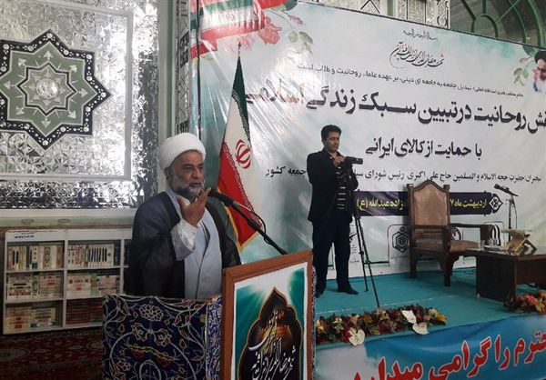 ۵۰ روحانی به بقاع متبرکه استان گلستان در ایام ماه رمضان اعزام میشوند