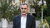 حسین فریدون وارد زندان اوین شد