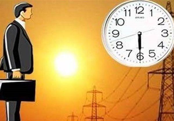ساعات ادارات استان از شنبه اجرا می شود
