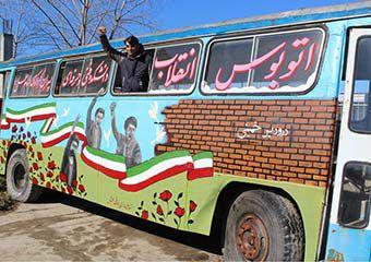تصاویر/ رونمایی از اتوبوس انقلاب در کردکوی