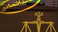 کشف تخلف اقتصادی در استان