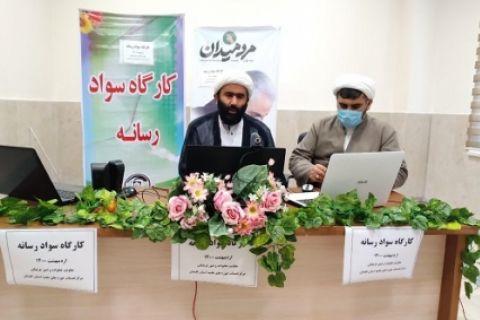 برگزاری کارگاه آموزشی «سواد رسانه و فضای مجازی» در شهرستان گرگان