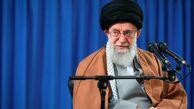 موافقت امام خامنهای با عفو و تخفیف مجازات تعدادی از محکومان