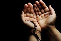 آثار اجتماعی برگزاری مجالس دعا و توسل و اقامه عزا