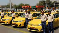 تصمیم مهم گازی برای خودروهای عمومی