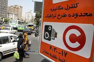 خیز شهرداری برای افزایش ۴۰ درصدی طرح ترافیک
