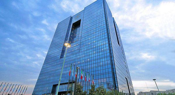 اعلام نتیجه حراج اوراق بدهی دولتی توسط بانک مرکزی