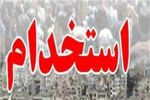 اسامی قبول شدگان استخدام نیرو در بیمارستان های شرق گلستان