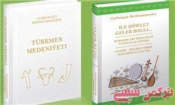 نخستین فرهنگلغت زبان ترکمنی منتشر شد