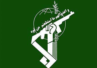 نگاهی به 30 سال عملکرد درخشان سپاه حفاظت