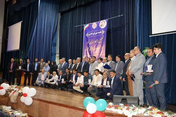 تجلیل از کارمندان نمونه آموزش و پرورش استان گلستان