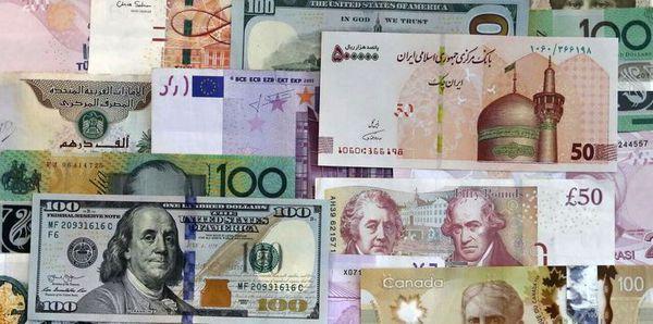 آخرین قیمت رسمی انواع ارز