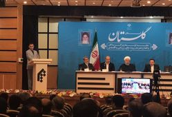 ۳۱ پروژه صنعتی استان گلستان به صورت ویدئوکنفرانسی با حضور رئیس جمهور افتتاح شد