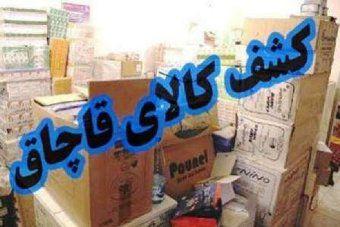 کشف 173 میلیارد ریال کالای قاچاق در استان گلستان