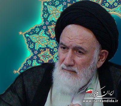 بیوگرافی و سوابق اجرایی آیت الله حاج سید عبدالهادی حسینی شاهرودی
