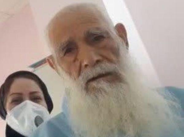 پیرمرد ۱۰۱ ساله گلستانی بر کرونا غلبه کرد
