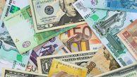 افزایش نرخ رسمی پوند و کاهش یورو / دلار ثابت ماند