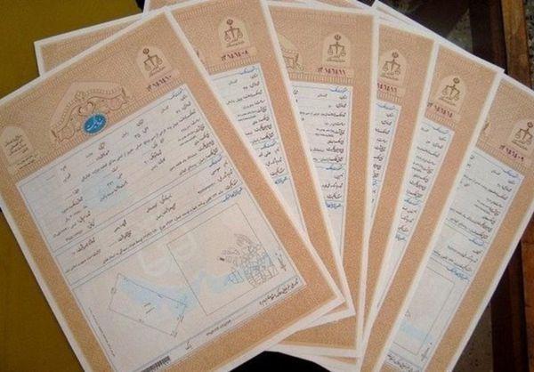 ۹۵ هزار جلد سند روستایی در استان گلستان صادر شد