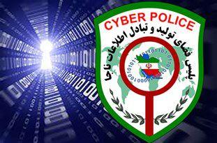برداشت غیرمجاز شهروند گرگانی از حساب بانکی دوست صمیمی