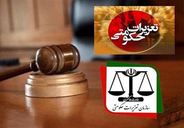 محکومیت میلیاردی یکی از شعب بانکی در استان گلستان