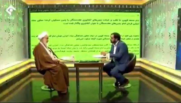 فیلم/ افشاگری بی سابقه امام جمعه قزوین روی آنتن زنده