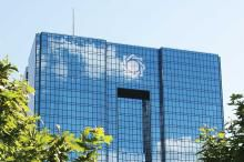 بانک مرکزی شرایط بخشودگی سود تسهیلات زیر ۱۰۰ میلیون تومان را اعلام کرد + سند