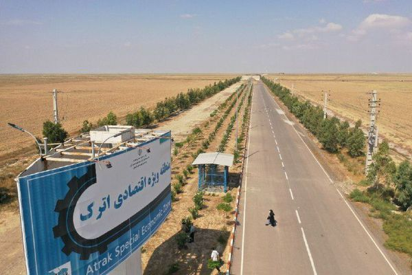 توسعه شهرک صنعتی اترک، ثمره تلاش هشت ساله برای رونق اقتصادی گلستان