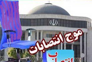 خانه تکانی بعد از سال نو در مسئولین دولتی در استان گلستان