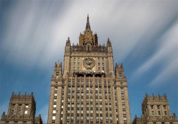 سایت وزارت خارجه روسیه هک شد